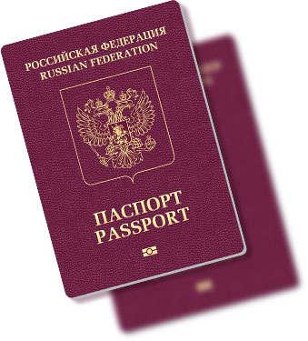 Правовой ликбез: Единый перечень документов на шенгенскую визу
